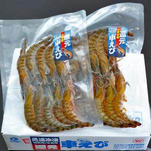 ③ 還元活〆車海老 生食用 500g